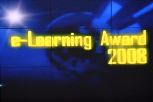 logo_elearning_award